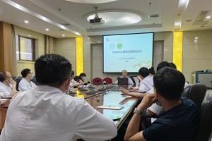 【杏林资讯】九江市中医医院举行脑卒中中心绿色通道建造知识讲座