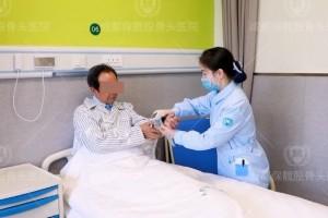 成都保髋股骨头医院无痛病房能为股骨头坏死患者带来哪些协助