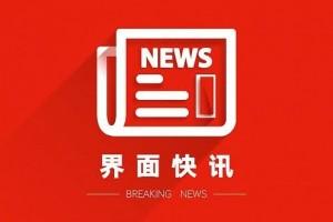 黑龙江昨日无新增确诊病例无新增无症状感染者