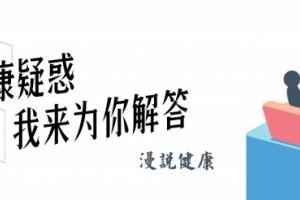 2亿中国人遭受过敏性鼻炎摧残支招做好3件事能有用缓解