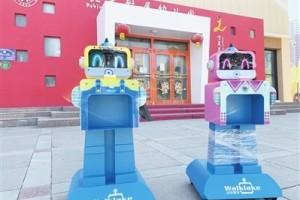 智能晨检机器人露脸
