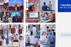 痛风会危害肾脏是不是真的?广州东方类风湿多学科联合诊疗治痛风