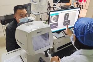 合肥爱尔眼科:贫困角膜盲患者获免费救助重获光明