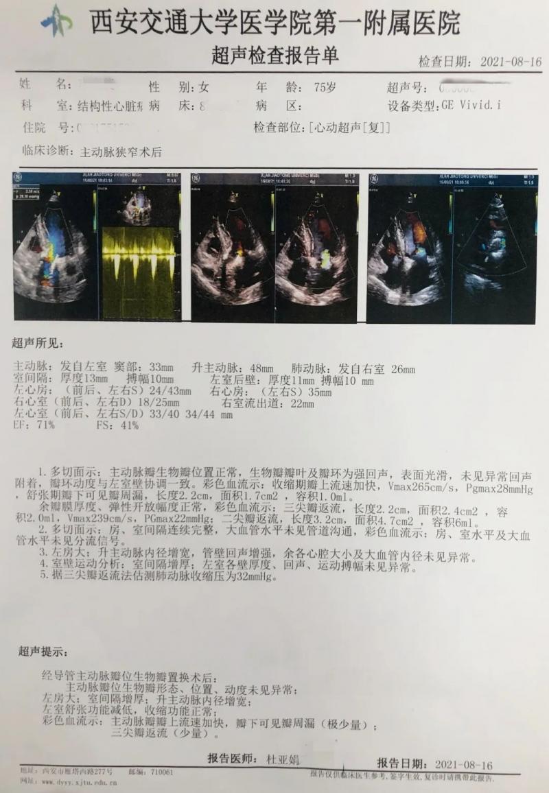 D:\WeChat Files\wxid_suv5qfzg56o722\FileStorage\Temp\1e4ed17ca1414902b586b85e25cf3f71.jpg