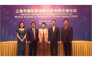思路迪诊断公司向柬埔寨捐赠核酸检测设备及试剂守护民众健康